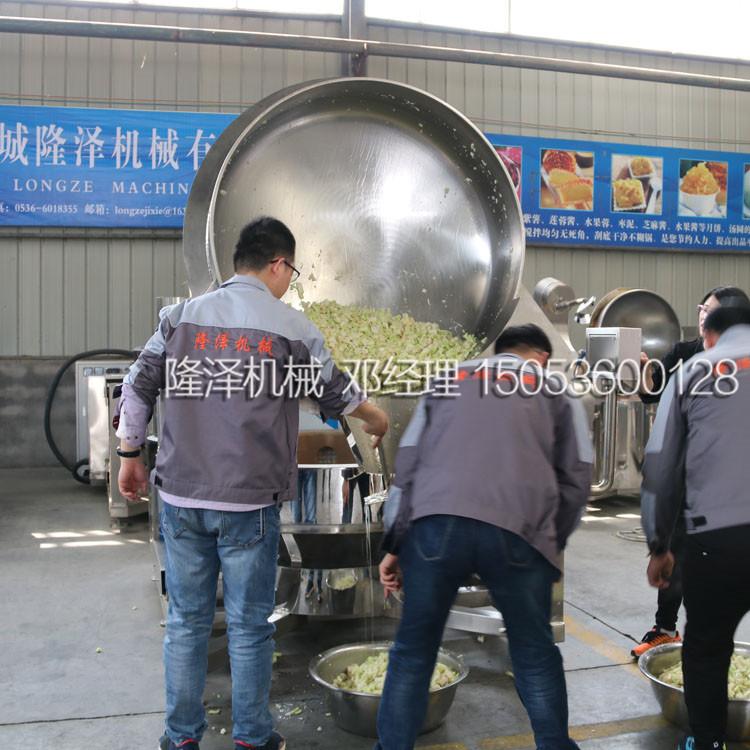 公司餐厅五十人的炒菜机 工地食堂大锅菜炒锅型号