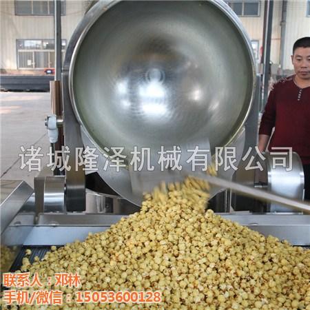 奶油爆米花机-工厂爆米花机性能特点