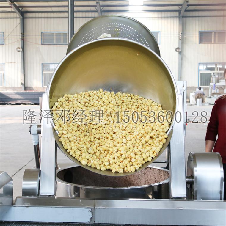 圆球形爆米花机、隆泽机械(在线咨询)、天津工厂爆米花机